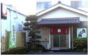 秋川街道沿い松枝小学校前 きん鮨です