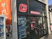 スペインのモトクロス用バイクメーカー「GASGAS」の正規代理店