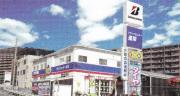進栄タイヤ 株式会社