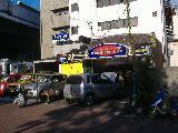 神戸カーライフ