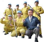 大阪イワオ 株式会社