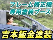 新車・中古車の販売
