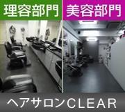 毛髪再生療法 DR SCALP