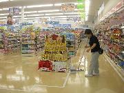 店舗・ビル・マンションなど清掃はお任せ!夜間清掃対応。24時間受付中です。