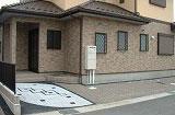 津田建設株式会社
