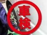 有限会社 オダジマ自動車