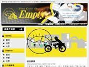 春のヤマハスクーターキャンペーン!