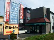 ヨシモト金物店
